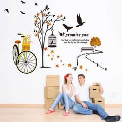Аксессуары для дома самоклеющиеся DIY наклейки на стену в форме дерева весенняя одежда декоративная роспись стены наклейки для гостиной
