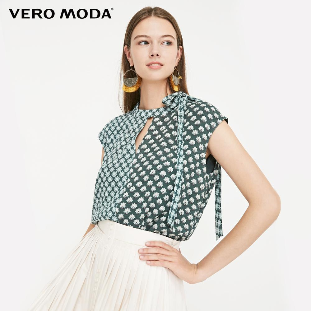 Vero Moda Women's Printed Lace-up Sleeveless Elasticized Waist Tops Blouse   31926Y509