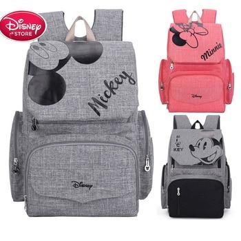 Mochila de Mickey Mouse de Mickey bolsa pañales maternidad para el cuidado del bebé bolsa de viaje cochecito de viaje ganchos gratis