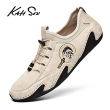 KATESEN Octopus Soles Flats Men's Shoes Men