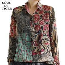 SOUL OF TIGER Chinese Fashion Style Autumn Ladies Designer S