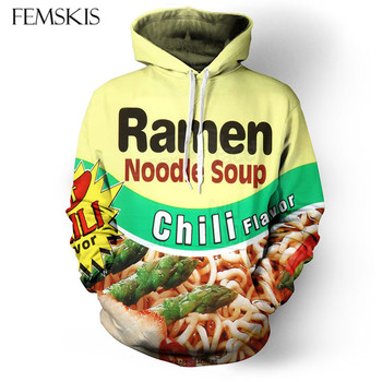 FEMSKIS Couple Hoody 3D Ramen Noodle Soup Chicken Food Print Funny Hoodies Sweatshirts 2020 Hot Fashion Men Women Pullover benxsea 3d sweatshirt men women ramen noodle soup print sweatshirt funny pork chicken beef hip hop hooded sweatshirt