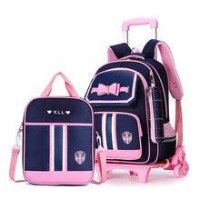3Pcs/set Student School bag Rolling Backpack kids Trolley