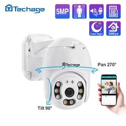 Techage 5MP безопасности POE IP Камера 1080P POE IP PTZ купольная камера видео Камера открытый Ai человека обнаружения двухстороннее аудио Камера ONVIF XMEye TF ...