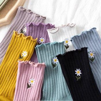 Streetwear, pequeñas margaritas bordadas, calcetines bonitos para mujeres, estilo japonés coreano Harajuku, calcetines Kawaii, Otoño Invierno para mujeres,