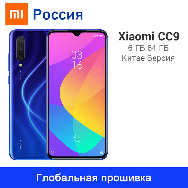 "Global ROM Xiaomi mi CC9 6GB 64GB CC9 Smartphone Snapdragon 710 Octa Core 32MP cámara frontal 6,39"" 48MP Triple 4030mAh Cámara NFC"