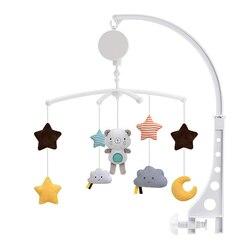 Детское крепление для детской кроватки детские игрушки-погремушки заводная Музыкальная шкатулка кровать колокольчик игрушка медведь ручн...