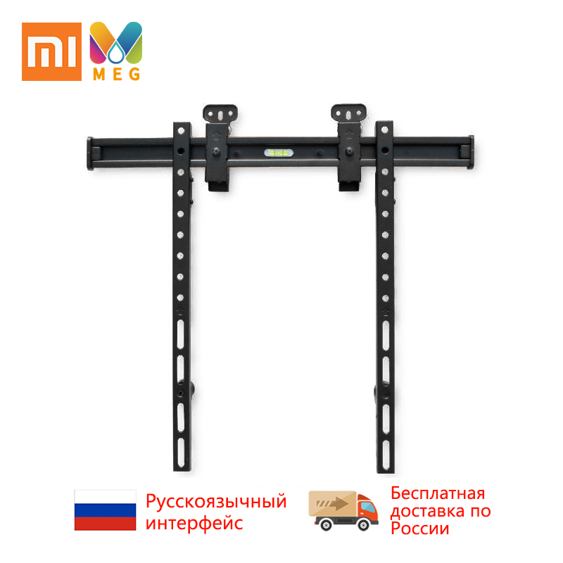 TV Bracket TV Wall Hanger 4S 32 43 50 55 65 Inch TV Mount
