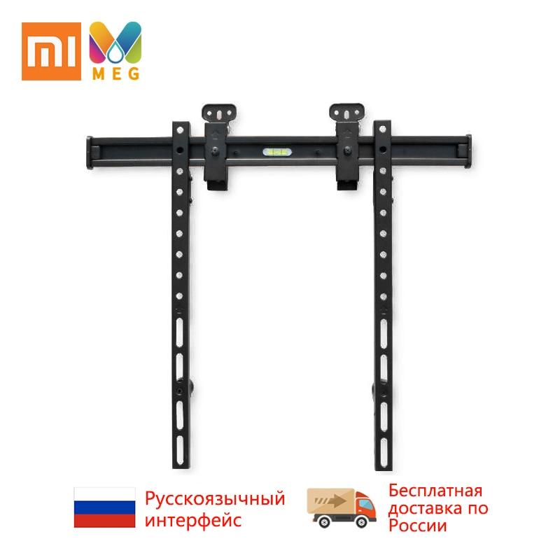 TV Bracket TV Wall Hanger 4S 32 43 50 55 65 Inch TV Mount