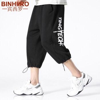 2020 New Streetwear Men's Casual Pants Fashion Letters Printed Calf-Length Pants Summer Beam Feet Jogging Loose Harem Pants Men