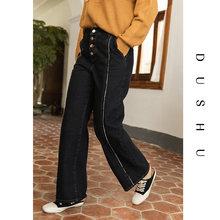 Женские джинсы с высокой талией dushu размера плюс черные свободные
