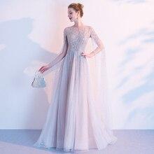 Дизайнерское платье знаменитостей с кристаллами, с длинными рукавами, элегантное, расшитое бисером, прозрачное, прозрачное, сзади, со шлейфом, с красной ковровой дорожкой, вечерние платья