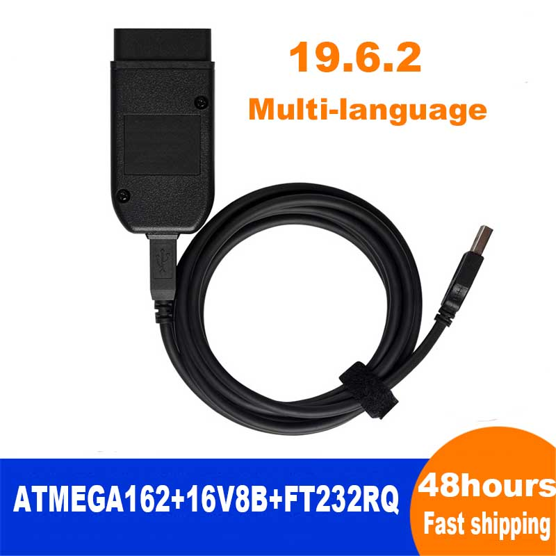OBD COM Can USB Interface Cable V2 19.6.2 V2 19.6.1 OBDII 16pin HEX For Audi Vw Seat Skoda German/Danish/Dutch Multi-Language
