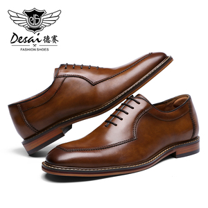 Image 5 - Desai Oxford Men Dress Shoes Genuine Leather Italian Formal Shoes For Man Party Classic Black High Korean 2020