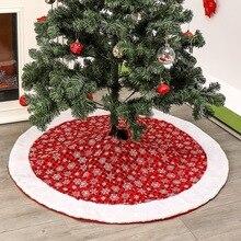 Christmas Tree Ornaments Home Party Snowflake Printed Skirt/Christmas Stocking Holiday Decorations