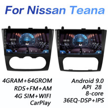 4G + 64G DSP Android 9,1 2Din 4G Red Auto Radio Multimedia reproductor de vídeo para 2008-2012 Nissan Teana Nissan Altima Manual/C y de A/C
