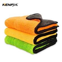 3 5PCS Formato 30*30CM Lavaggio Auto Cera Polacco Detailing Asciugamano In Microfibra Super Assorbente Auto Vernice di Pulizia di cura di Secchezza del Panno Orlare
