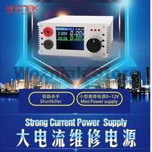 Shortkiller Pro Mobile phone short circuit repair tool box for motherboard short circuit burning repair tool short killer repair