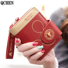 Women's wallet 2020 new women's short paragraph mouse simple folding Korean version of the cartoon zipper student coin purse 415