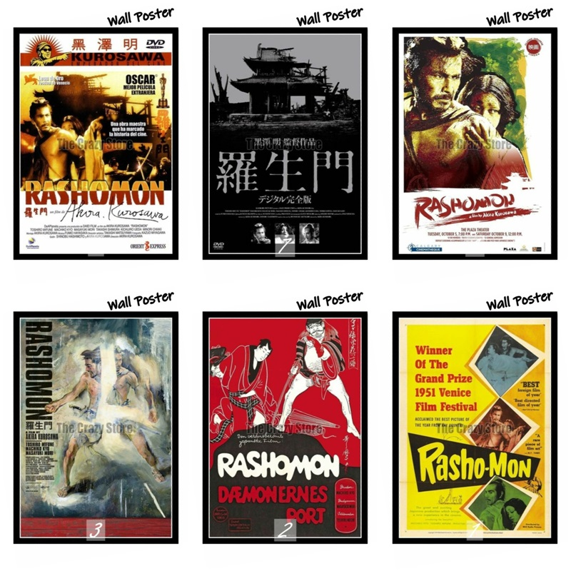 Rashomon Movie Home Decorative Painting White Kraft Paper Poster 42X30cm in Wall Stickers from Home Garden