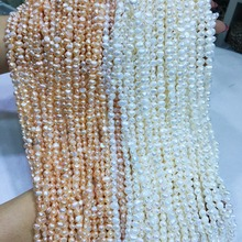 Natural freshwater pearl high quality 38 cm perforated loose beads DIY ladies necklace bracelet production7-8mm