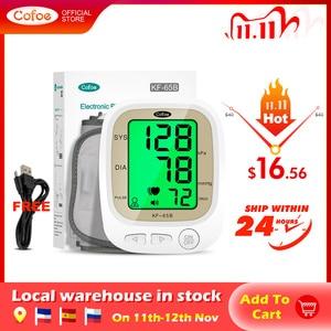 Image 1 - Cofoe automático monitor de pressão arterial braço superior medidor pulso bp batimento cardíaco tonômetro digital lcd sphygmomanômetro