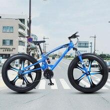 HaoYuKnight сноубайк ATV горный велосипед 4,0 большая широкая шина амортизация мужчин и женщин мужчин переменная скорость внедорожный велосипед