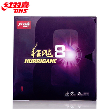DHS Hurricane 8 Table Tennis Rubber DHS Hurricane-8 / H8 Pips-In Original DHS Ping Pong Sponge