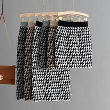 GIGOGOU Luxury Jacquard Knit Sweater Skirt Elastic Band High Waist Midi Pencil Skirt Bodycon Women Long Skirts Jupe Femme Faldas