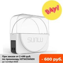 SUNLU scatola per asciugatrice a filamento 3D scatola di immagazzinaggio di filamenti di essiccazione mantenere il supporto a secco del filamento stampante 3D gratuita stampa Mate FilaDryer S1