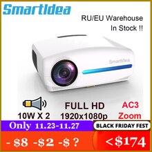 Smartldea 1080P 4K 풀 HD 프로젝터, 안드로이드 9.0 옵션, 1920x1080P 해상도 6500 루멘, LED Proyector 홈 시어터, 3D 비머