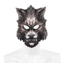 Жуткий, пугающий Хэллоуин косплей маскарад маски волка для карнавала вечерние костюмы для взрослых