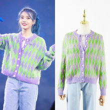 kpop IU Lee Ji Eun concert same women splice color mohair sweaters winter streetwear warm long-sleeved cardigan knitted sweater(China)