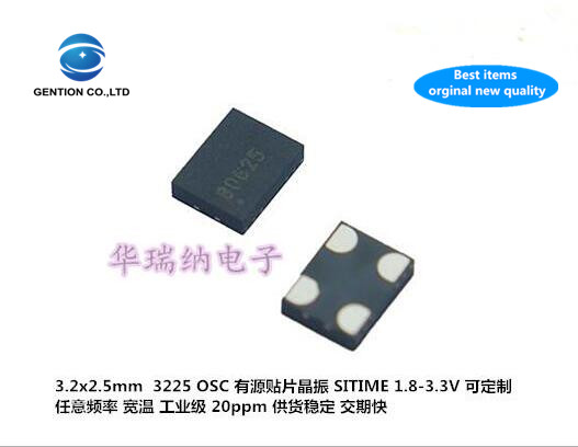 5pcs 100% New And Orginal Active SMD Crystal Oscillator OSC 3225 3.2X2.5mm 100M 100MHZ 100.000MHZ
