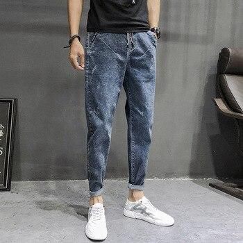 Jeans Men 2019 Autumn Winter Models Men'S Harem Pants Japanese Nine Pants Male Street Hip Hop Loose Large Size Mens Jeans