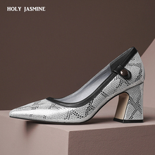 2020 New Fashion Cow Leather Shallow Square Heel Big Size Women Pumps Slip on Elegant Wedding Office Lady Party Metal Sexy Shoes 2018 new plus big size 34 47 yellow multi buckle zip fashion sexy high heel spring summer female lady shoes women pumps d1177 page 8