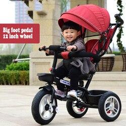Triciclo reclinable para niños bicicleta 1-3-6 cochecito de bebé grande cochecito de bicicleta de juguete para bebé