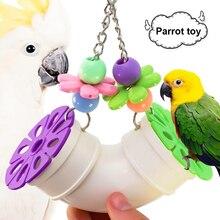 Разноцветные игрушки-качели для домашних животных, жевательные игрушки для попугая, подвесная клетка, Жевательная трубка для укуса, забавные игрушки, игрушки для игры в птиц, клетка для попугая