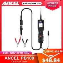 Ancel PB100 회로 테스터 전력 프로브 자동차 진단 도구 12V 24V 전류 전압 통합 전원 스캐너