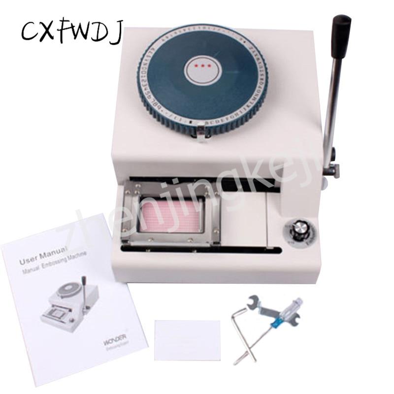 JX-68C Manual PVC Card Embossing Machine Membership Card Coder One Card Coder Card Convex Code Machine JX-68A