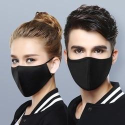 Z koreańskiej bawełny przeciwkurzowe maska ochronna na twarz PM2.5 Kpop Unisex maska z filtr węglowy KN95 przeciw pyłkom alergia grypa czarna maseczka na twarz 2