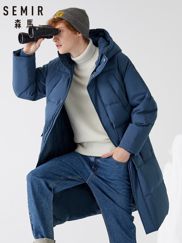 SEMIR Men Down Jacket Man Loose 2019 Winter New Korean Version Long Coat Casual Hooded Thick Duck Down Coat