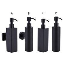 Dispensador de champú de acero inoxidable, botella de ducha montada en la pared, color negro, 200ml
