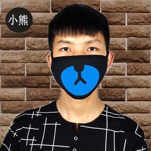 Image 3 - 1 шт. светящаяся маска для рта Пылезащитная трехслойная черная аниме хлопковая маска для детей мужчин женщин