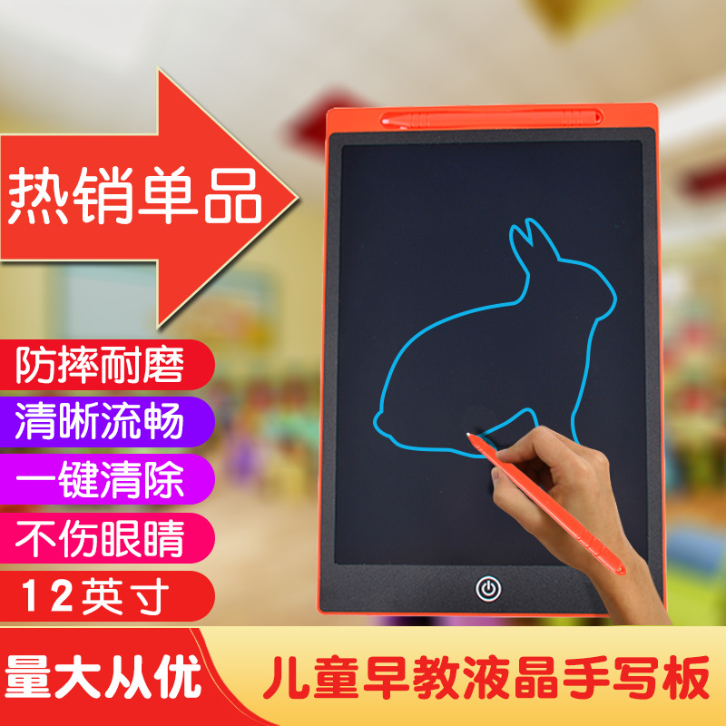 8.5-Inch Handwriting Board CHILDREN'S Drawing Board LCD Liquid Crystal Graphics Tablet Smart Small Blackboard Graffiti Writing B