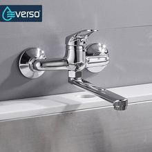 Wall Mounted Kitchen Faucet Rotate Vegetable Basin Faucet Hot Cold Water Mixer Mop Pool Tap Sink Faucet Torneira Double Holes