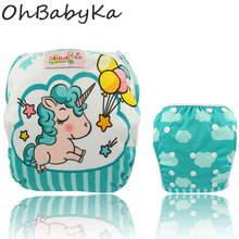 Купить с кэшбэком Ohbabyka Unisex Infant Swimwear Pant Baby Swim Diaper Baby Shower Gifts Unicornio Print Washable Reusable  One Size Adjustable