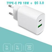 Быстрое зарядное устройство 18 Вт qc30 type c + pd30 pd настенное