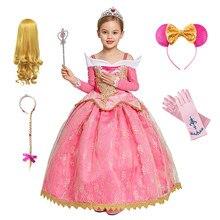 Robe d'Aurore de La Belle au bois dormant pour fille,robes de princesse pour Halloween, Noël, Cosplay, fête costumée, cadeau d'anniversaire,