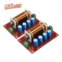 """GHXAMP 200 ワットスピーカーサブウーファークロスオーバーオーディオ 1 方法フィルター周波数分周器低音 10 """"インチのサブウーファーのスピーカー 2 個"""